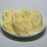 バナナスライス