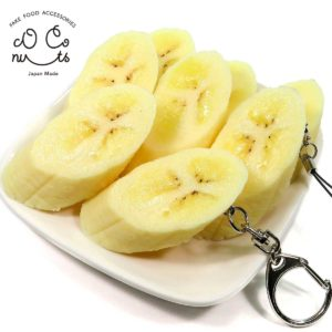 バナナスライスの食品サンプル