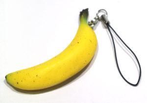1本バナナのストラップ