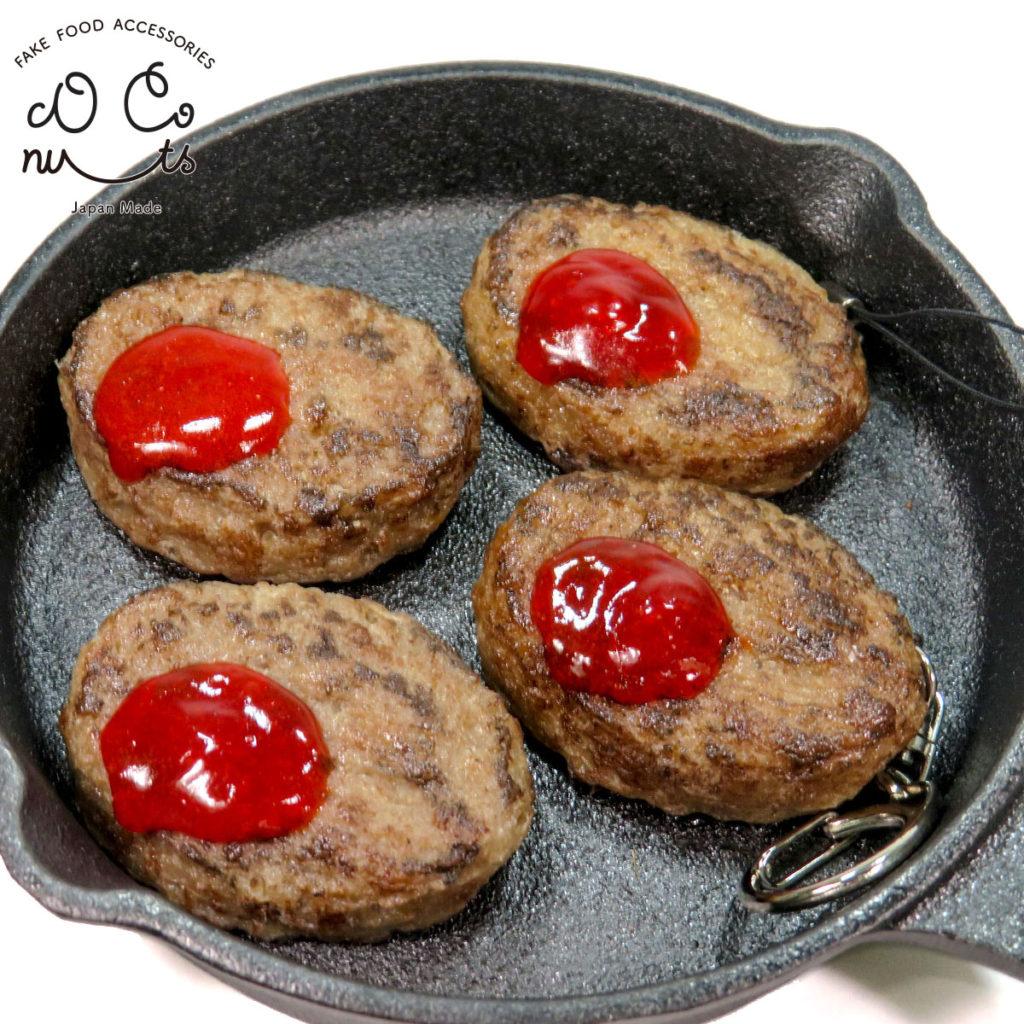 ハンバーグの食品サンプル
