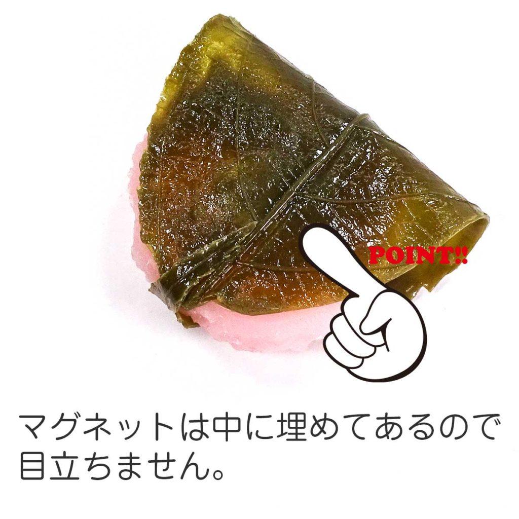 食べちゃいそうな桜餅