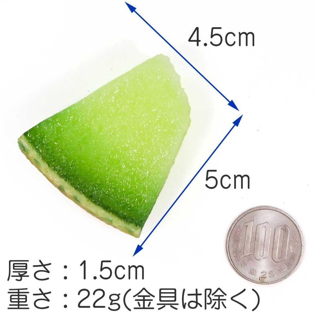 大きさ 5cm×4.5cm×1.5cm 重さ 22g(金具は除く)