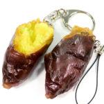 焼き芋のアクセサリー