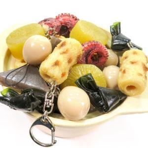 おでんの食品サンプルアクセサリー