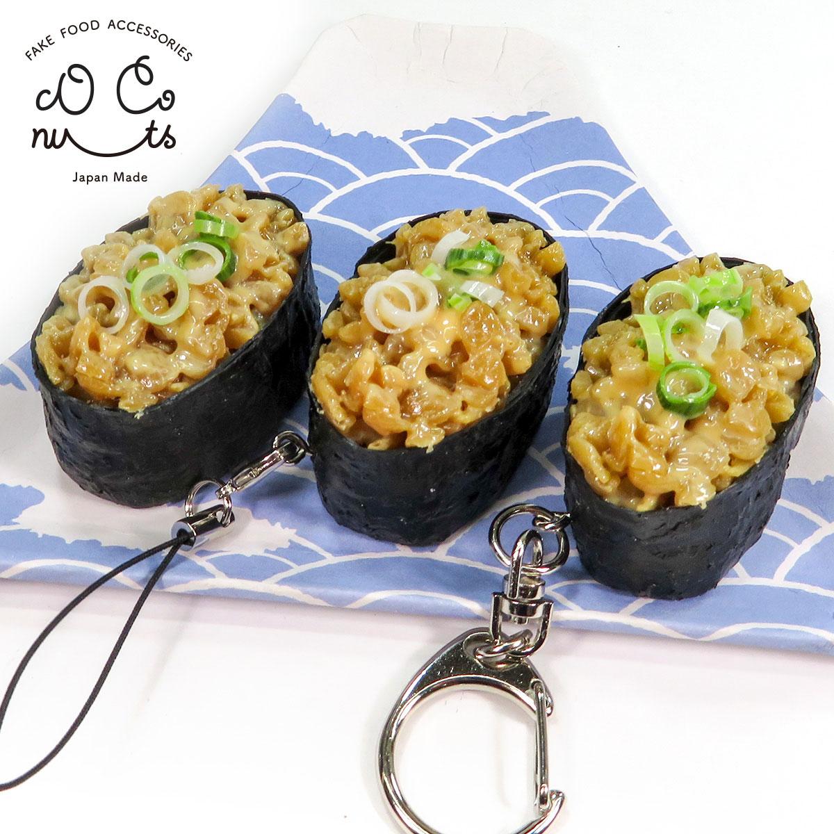 食べちゃいそうな納豆軍艦