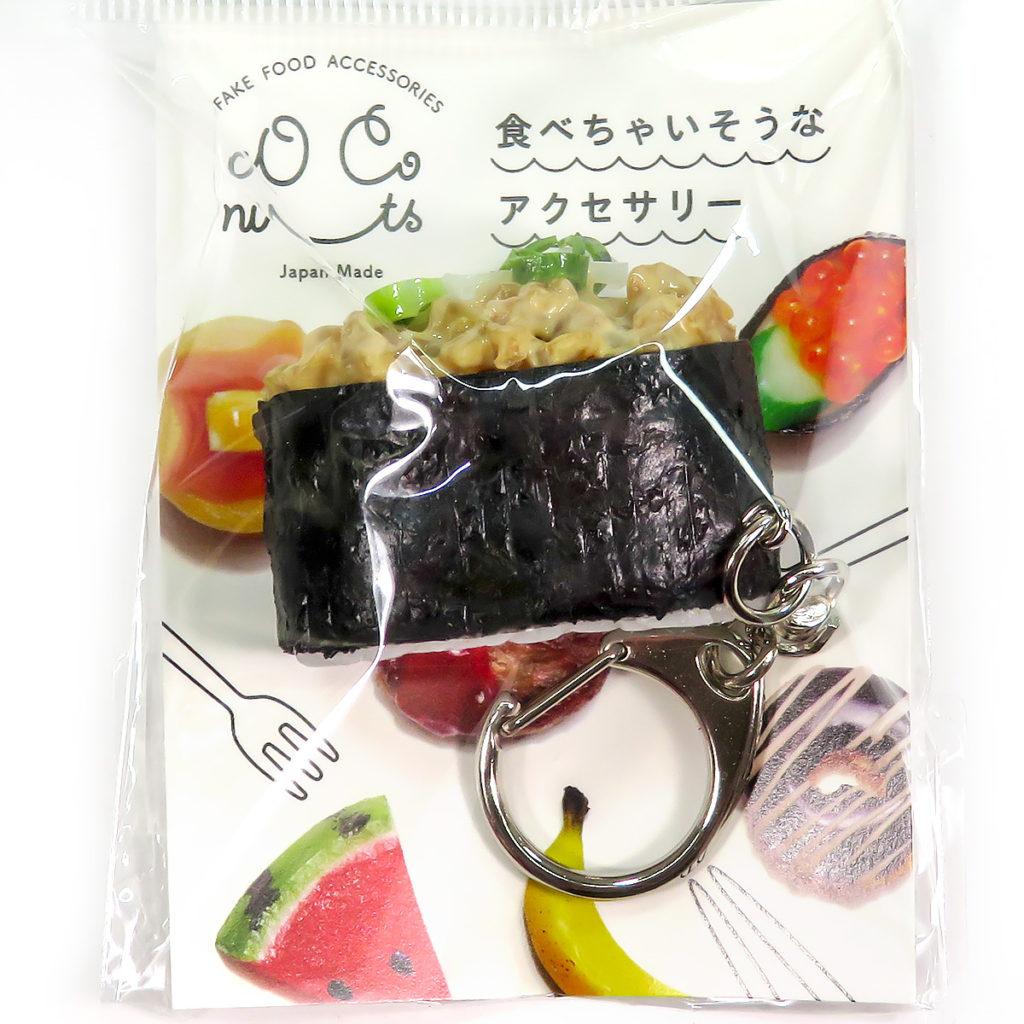食べちゃいそうな納豆軍艦のパッケージ