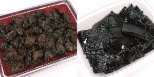 アサリのしぐれ煮・昆布の佃煮