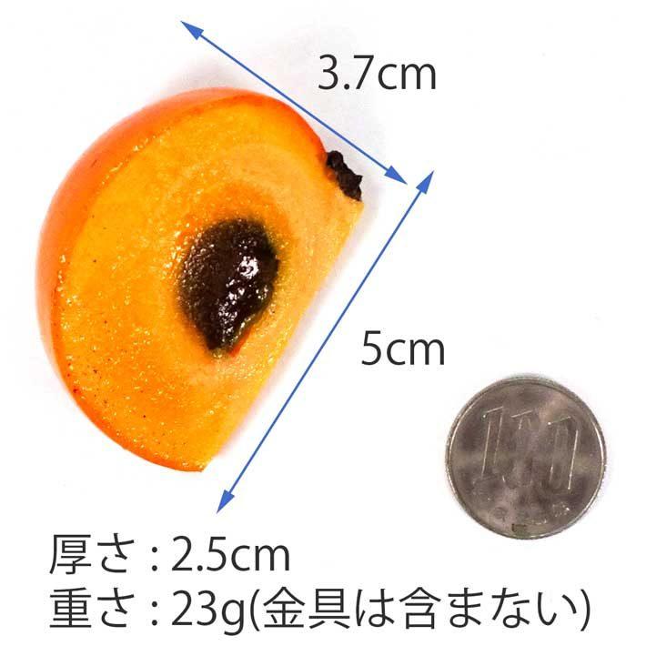大きさ 5cm×3.7cm×2.5cm、重さ23g