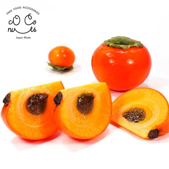 食べちゃいそうな柿カット