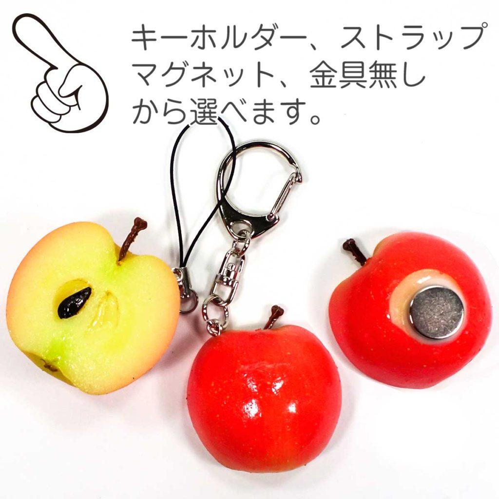 食べちゃいそうな半分りんご