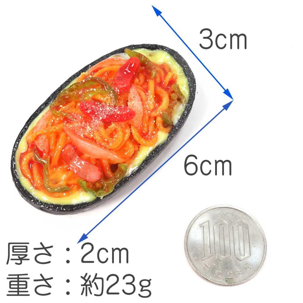 鉄板ナポリタンスパゲティ