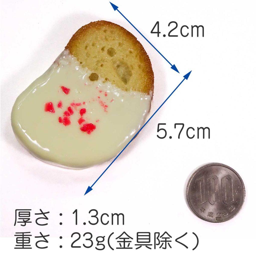 大きさ 5.7cm×4.2cm×1.3cm 重さ約23g(金具を除く)