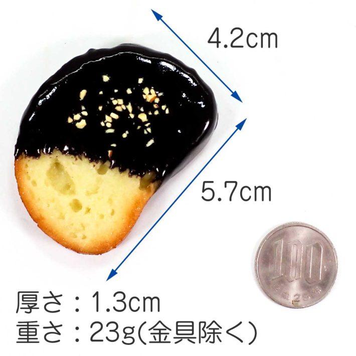 大きさ4.2cm×5.7cm、厚さ1.3cm、重さ23g(金具を除く)
