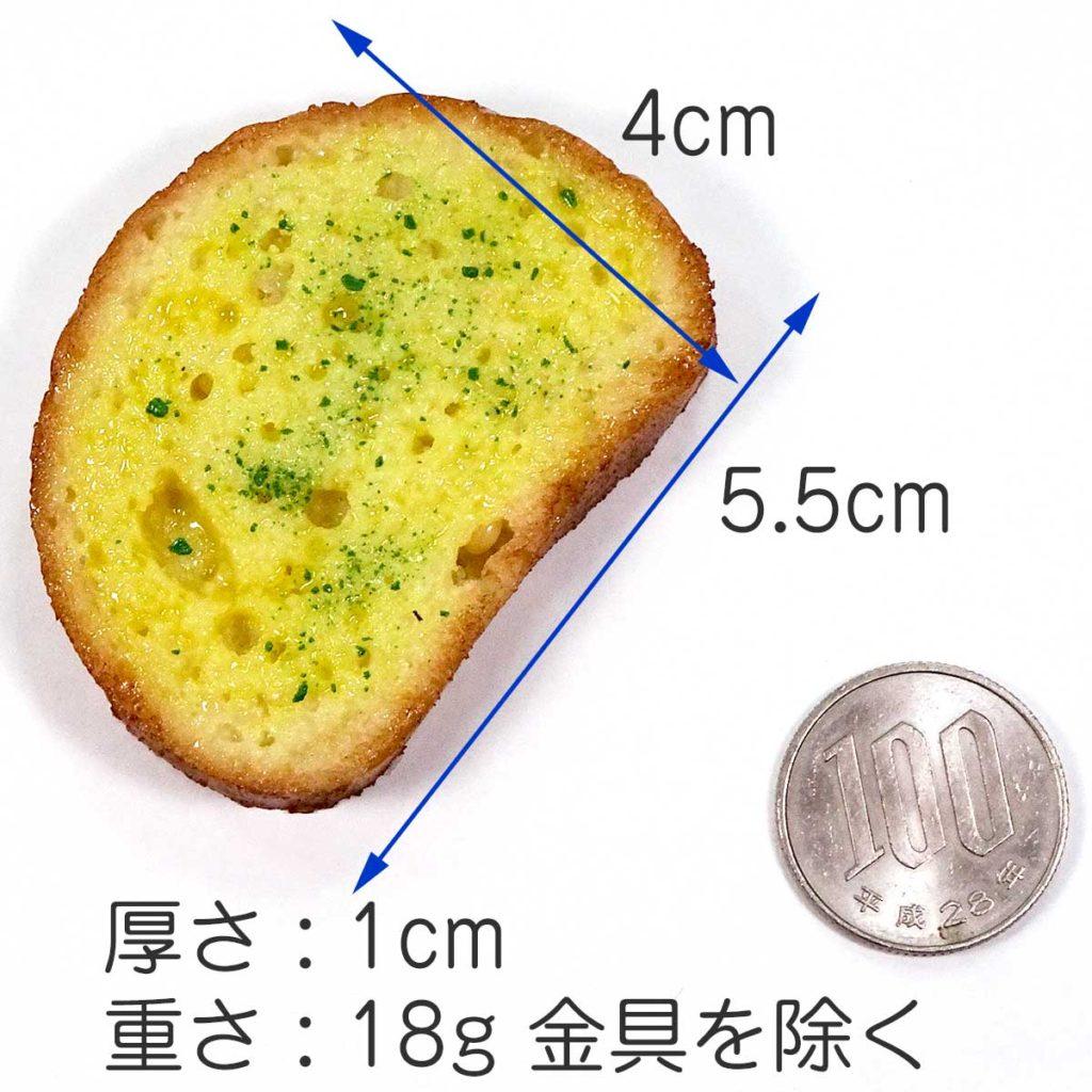 大きさ 5.5cm×4cm×1cm 重さ 18g(金具は除く)