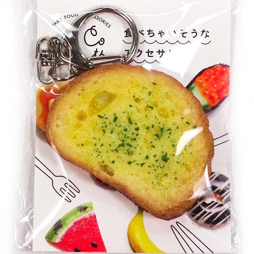 食べちゃいそうなラスク(バター)のパッケージ