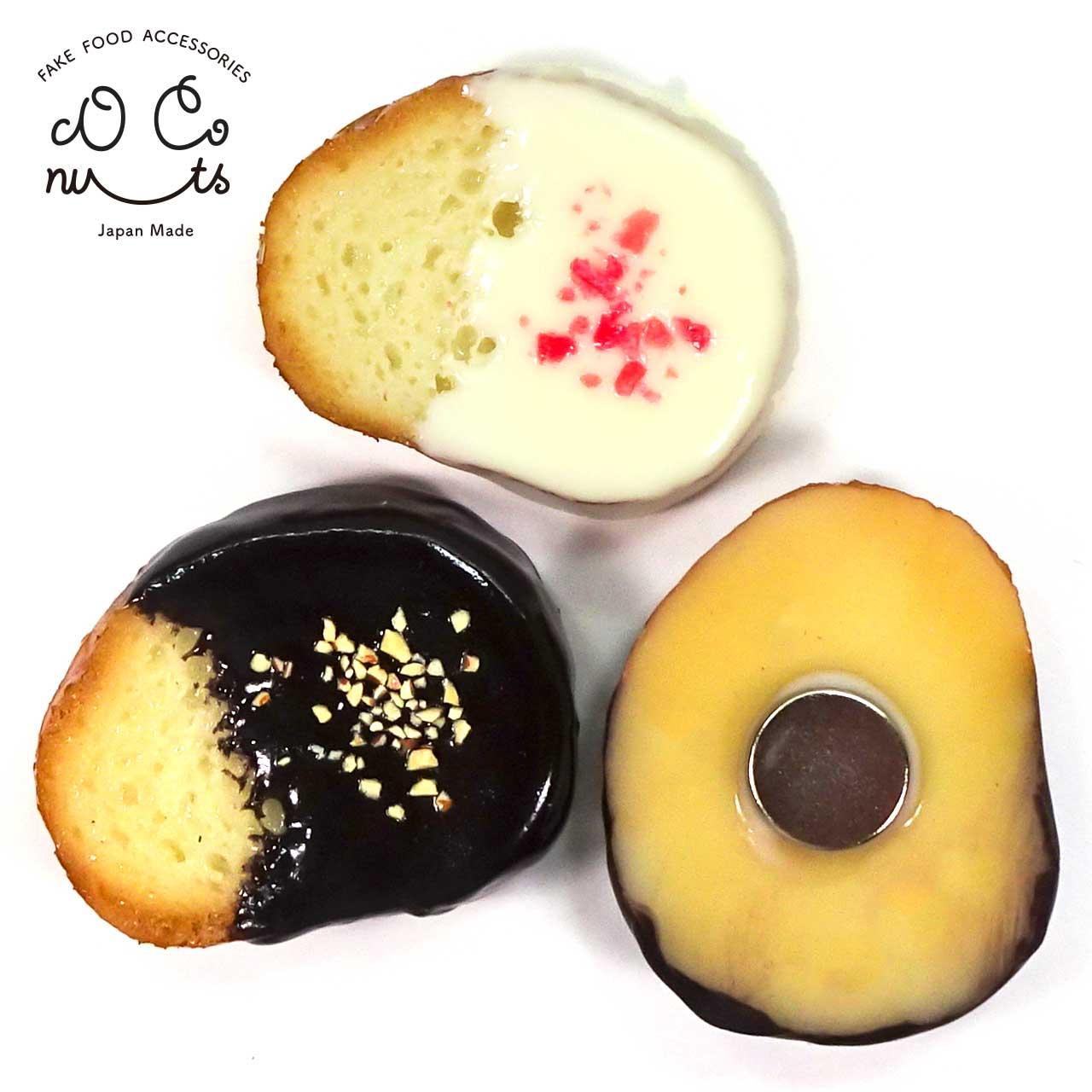 チョコラスクミニのマグネット