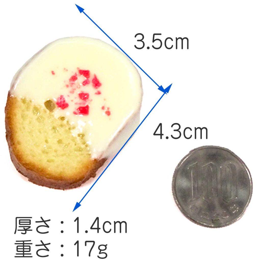 大きさ 4.3cm×3.5cm×1.4cm 重さ17g