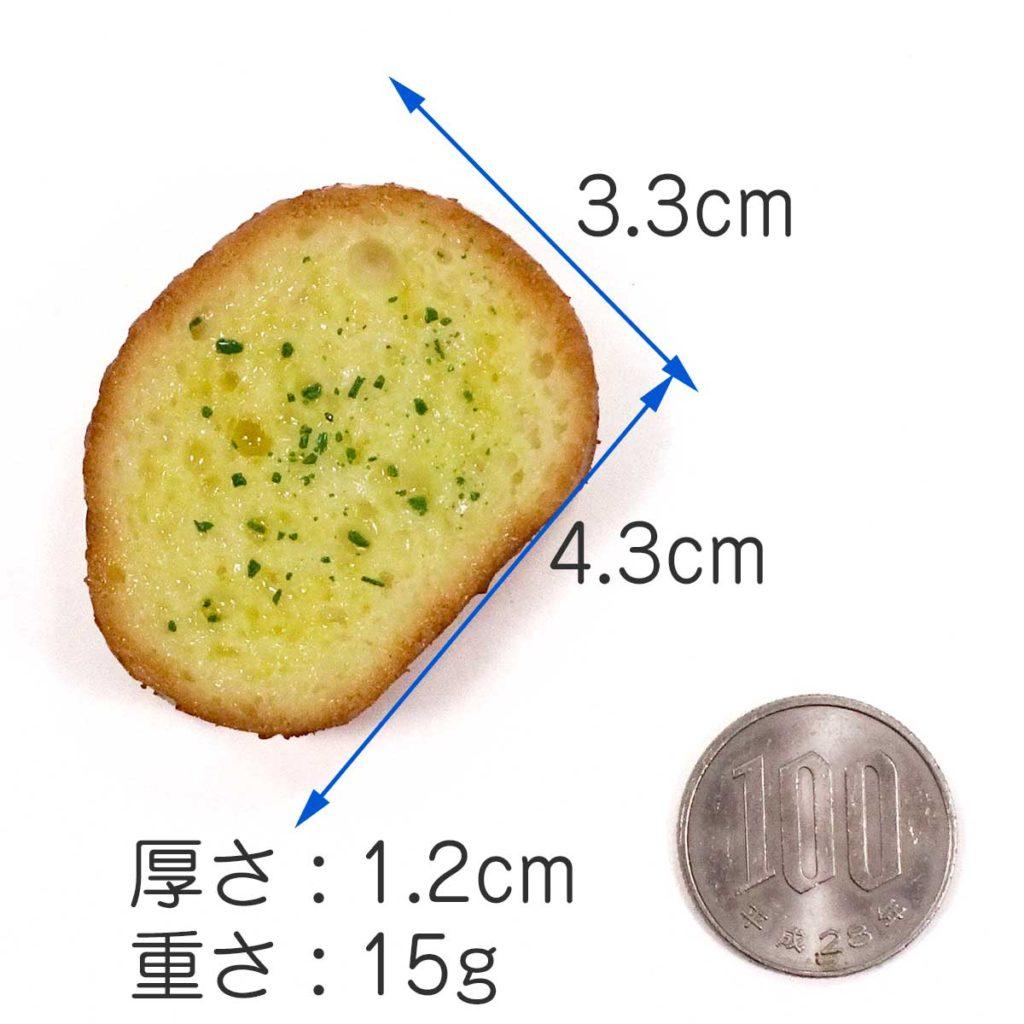 大きさ 4.3cm×3.3cm×1.2cm 重さ15g