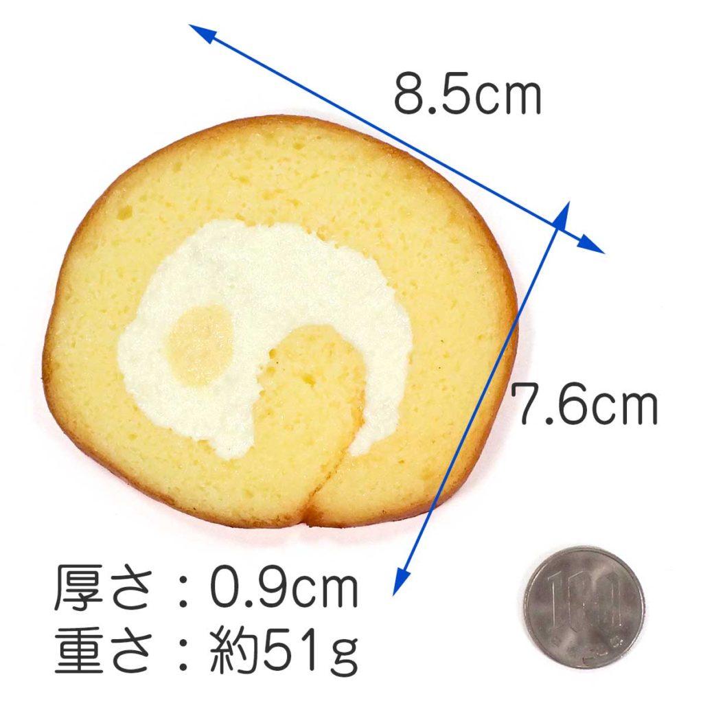 大きさ 8.5cm×7.6cm×0.9cm 重さ約51g
