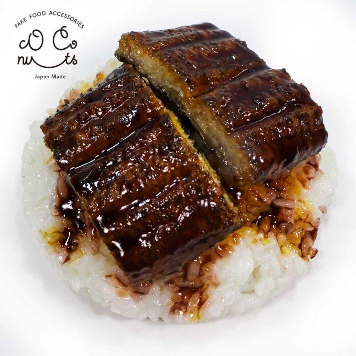 鰻ご飯の食品サンプル