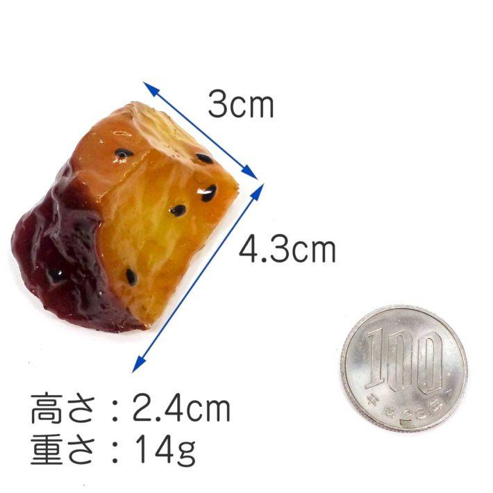 大きさ 4.3cm×3cm×2.4cm 重さ 14g