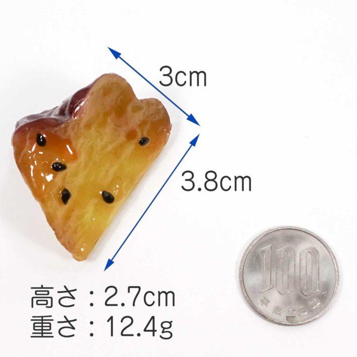 大きさ 3.8cm×3cm×2.7cm 重さ 12.4g