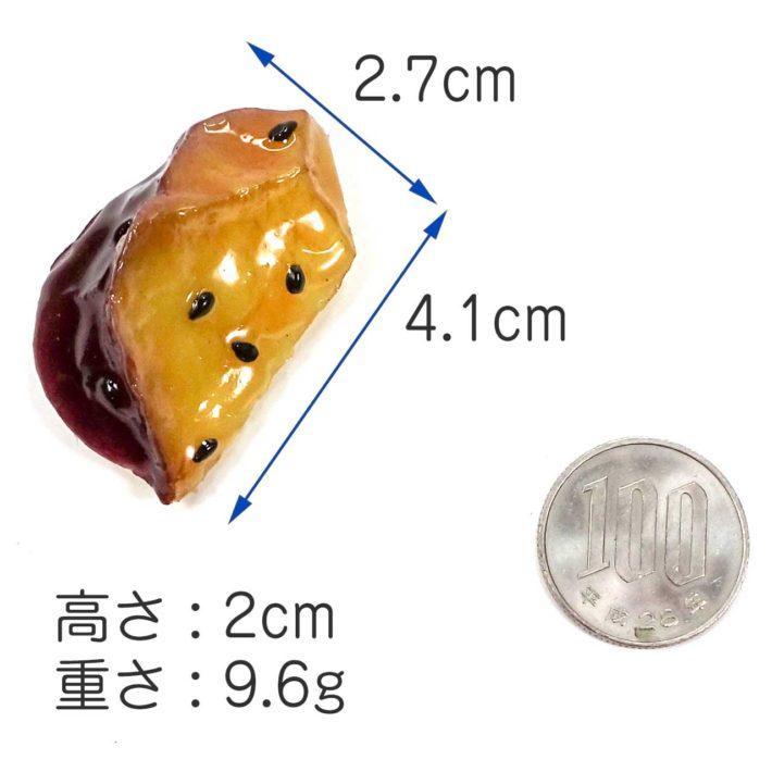 大きさ 4.1cm×2.7cm×2cm 重さ 9.6g