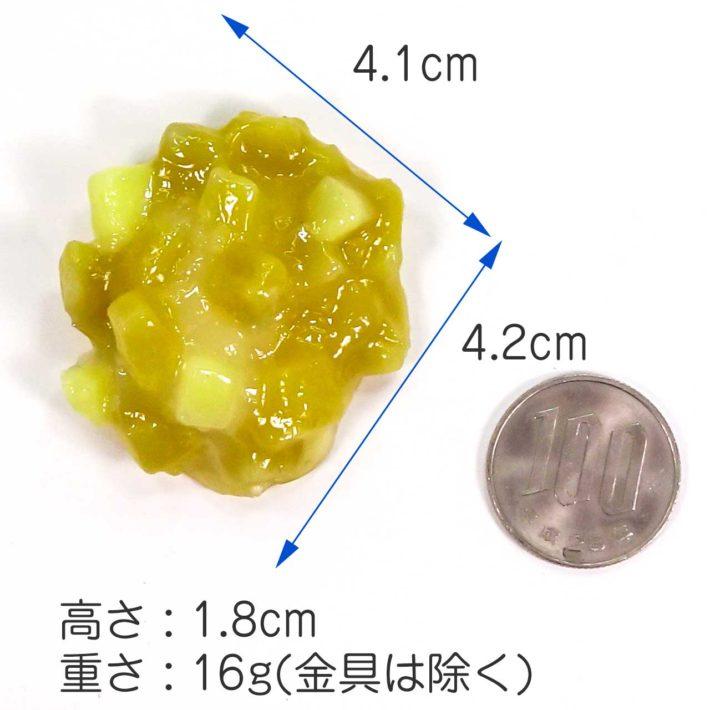 大きさ 4.2jcm×4.1cm×1.8cm 重さ 16g (金具は除く)