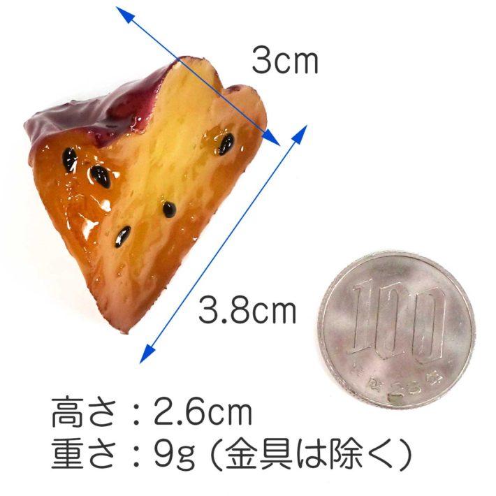 大きさ 3.8cm×3cm×2.6cm 重さ 9g(金具は除く)