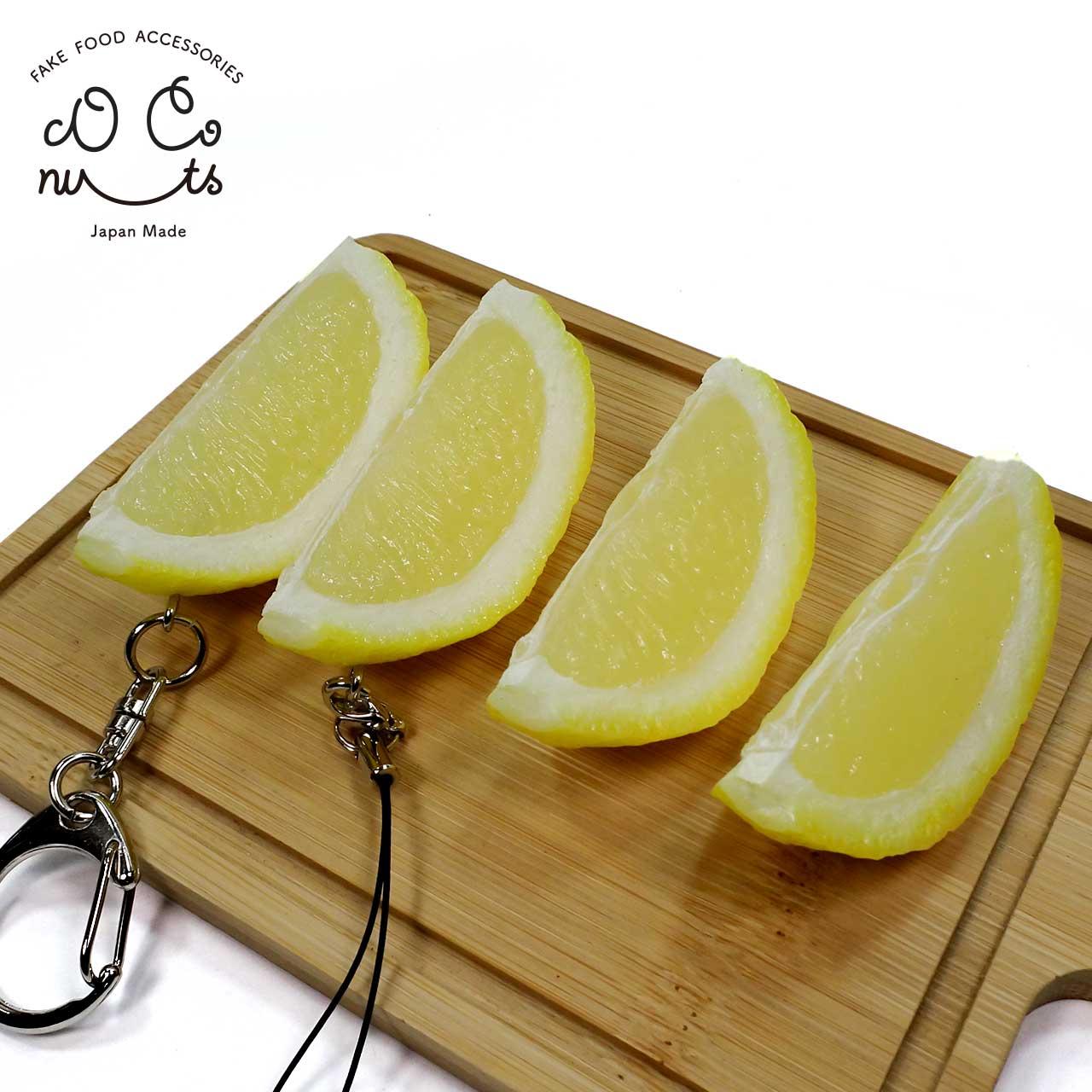 食べちゃいそうなレモンくし切り