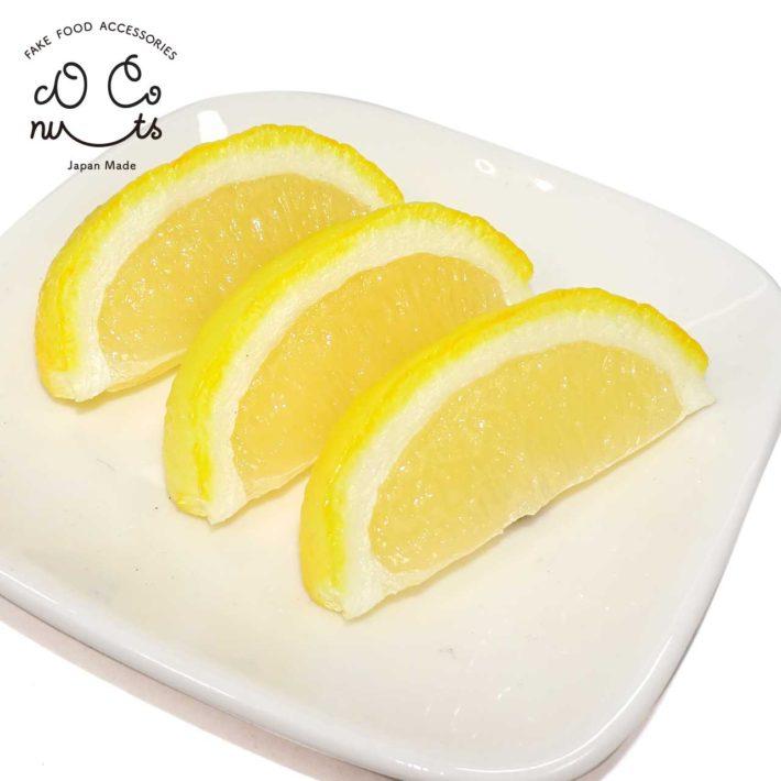 レモンくし切りの食品サンプル