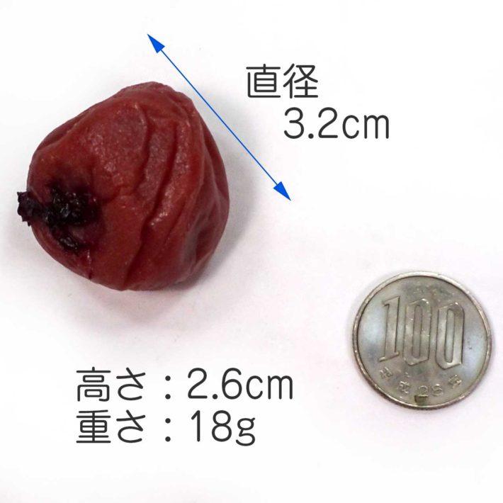 直径3.2cm高さ2.6cm 重さ18g
