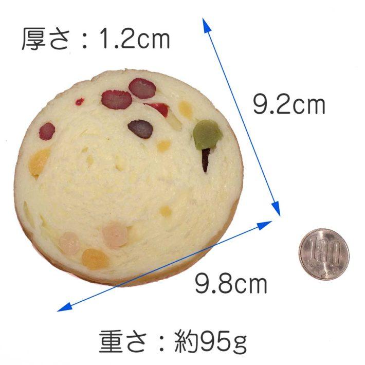 大きさ 9.8cm×9.2cm×1.2cm 重さ 約95g