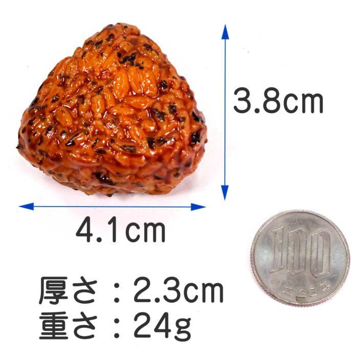 大きさ 3.8cm×4.1cm×2.3cm 重さ 24g