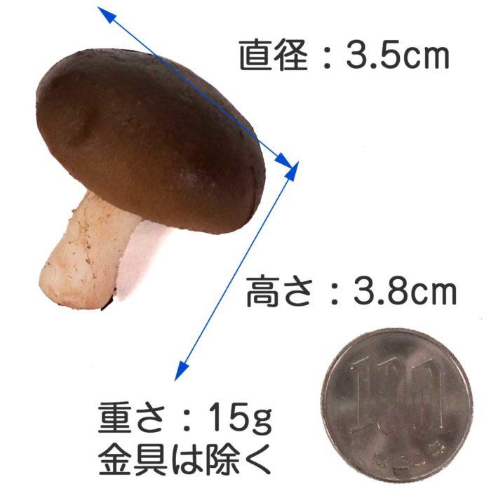 大きさ 直径3.5cm×3.8cm 重さ 約15g(キーホルダー:+5g、ストラップ:+1g)
