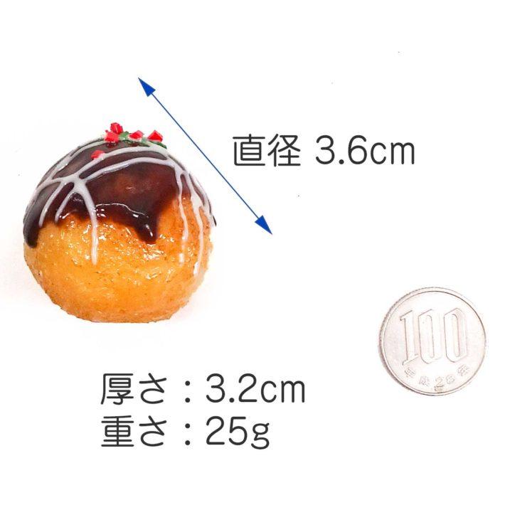 直径3.6cm×厚さ3.2cm 重さ25g