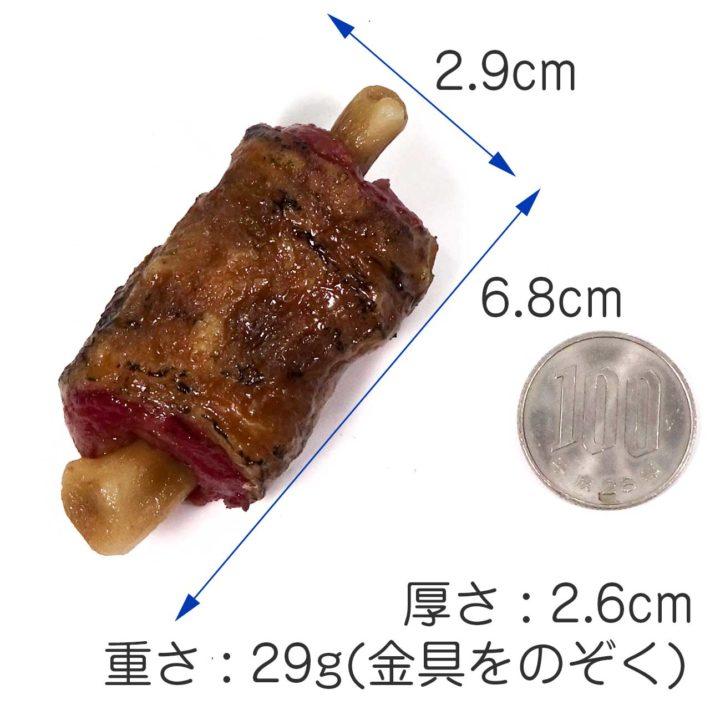 大きさ 6.8cm×2.9cm×2.6cm 重さ 29g(金具は除く)