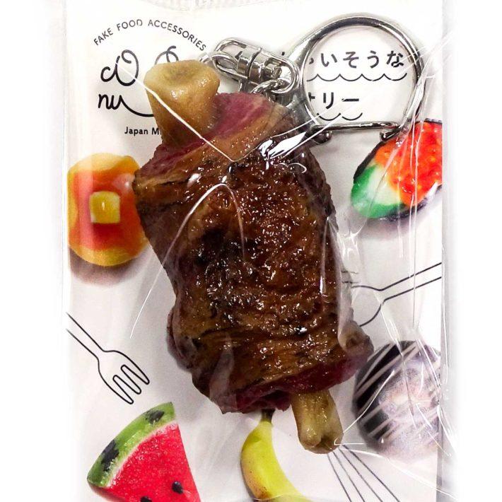 まんが肉のパッケージ