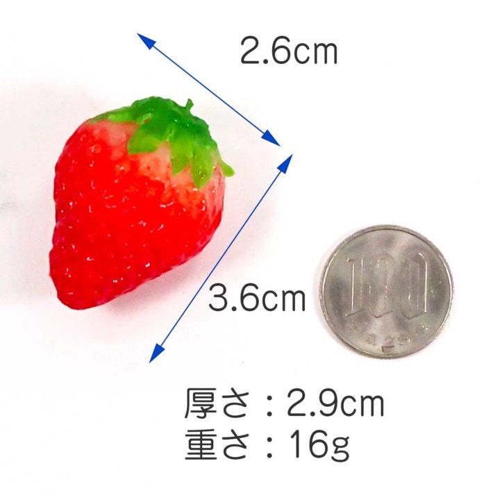 大きさ 3.6cm×2.6cm×3cm 重さ 16g