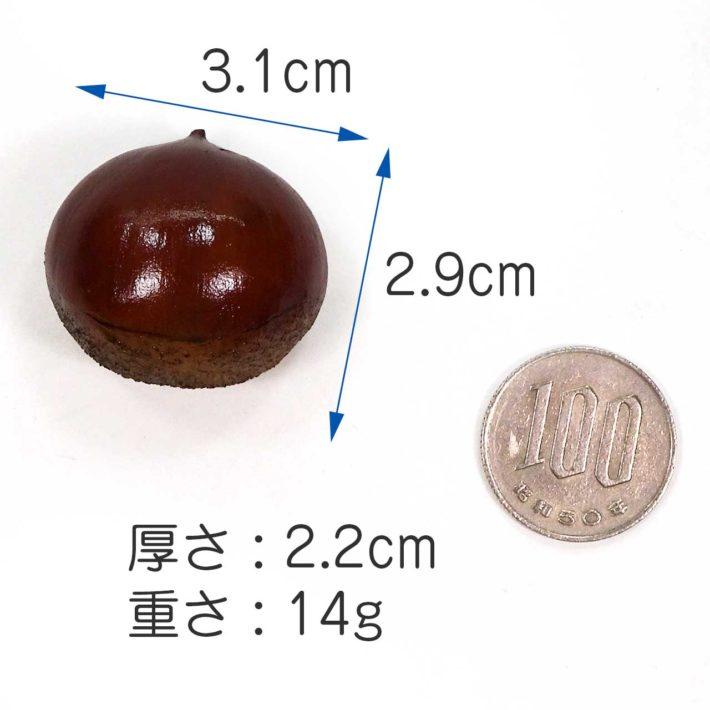 大きさ : 31.cm×2.9cm×2.2cm 重さ : 14g