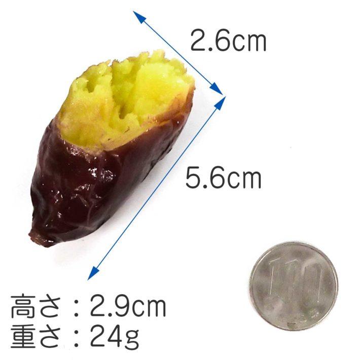 大きさ 5.6cm×2.6cm×2.9cm 重さ24g