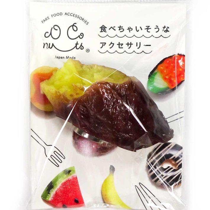 焼き芋マグネットのパッケージ