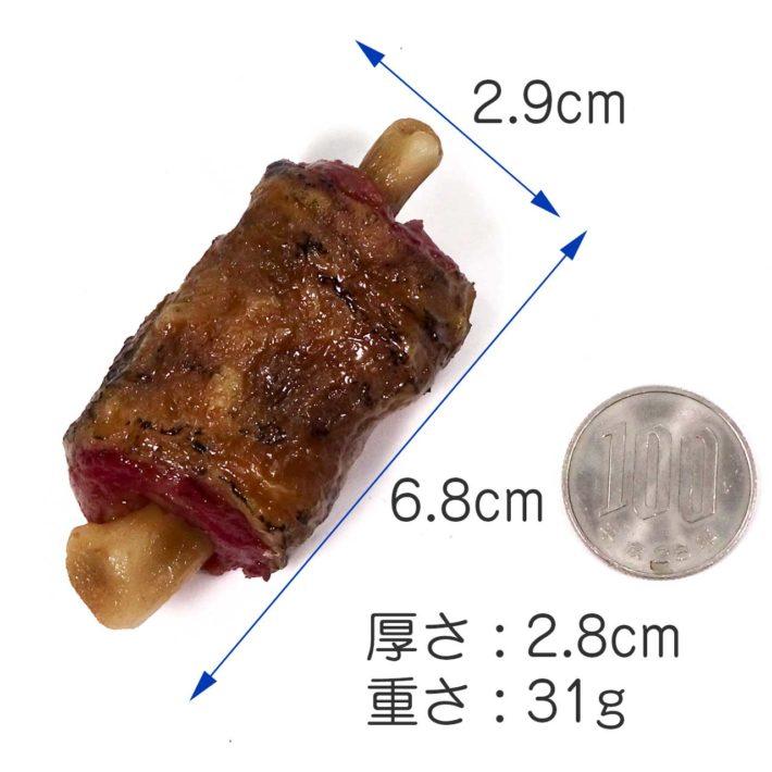 大きさ:6.8cm×2.9cm×2.8cm 重さ:31g