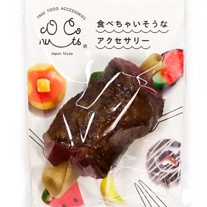 食べちゃいそうな漫画肉マグネットのパッケージ