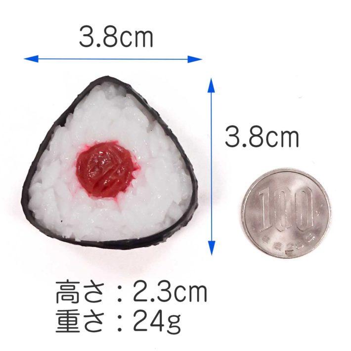 大きさ:3.8cm×3.8cm×2.3cm 重さ:24g