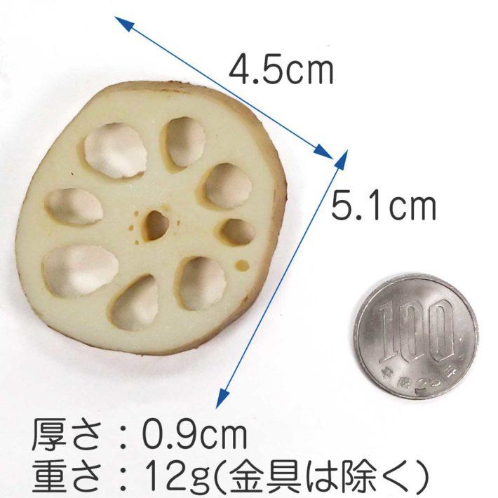 大きさ 5.1cm×4.5cm×0.9cm 重さ 12g(金具は除く)
