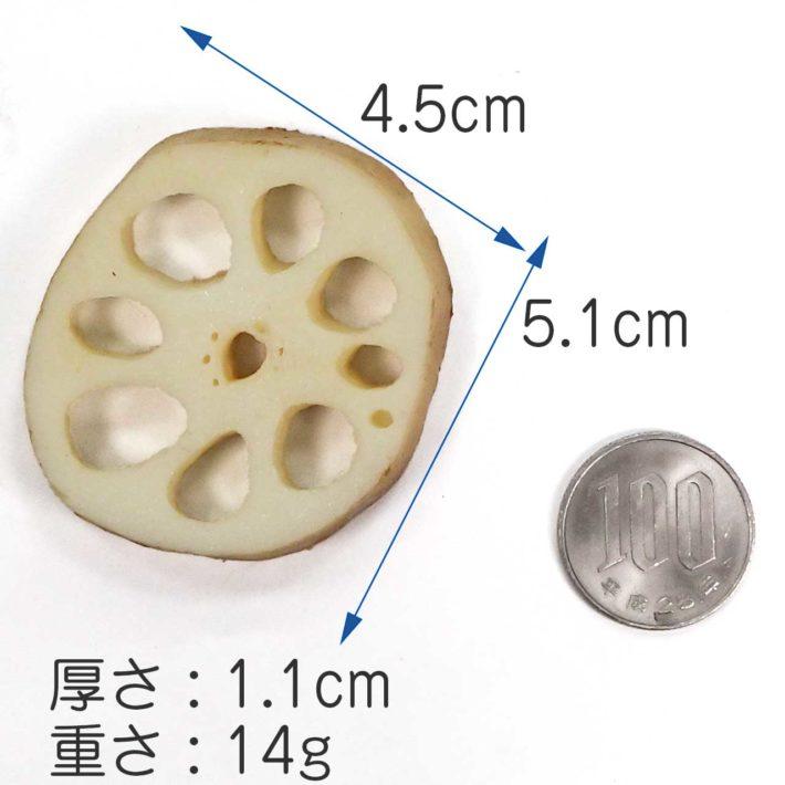 大きさ 5.1cm×4.5cm×1.1cm 重さ 14g